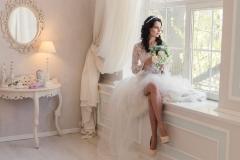 Доброе утро невеста