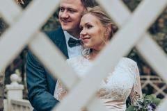 Свадебная прогулка Ирпень